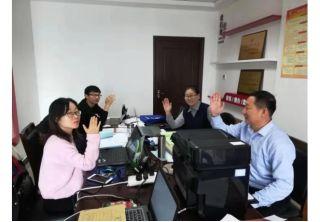 青城资本审计项目组现场选举表决